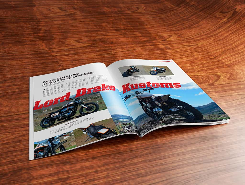 "The Japan Magazine ""Club Harley"" with the reportage of Lord Drake Kustoms"